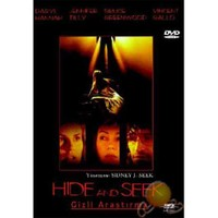 Hide And Seek (Saklambaç) ( DVD )