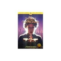 The Indian In The Cupboard (Dolaptaki Kızılderili) ( DVD )