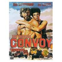 Convoy (Konvoy)
