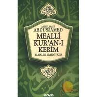 Hatim (Kur'anı Kerim Mealli) (15 DVD)
