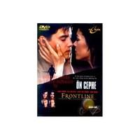 Frontline (Ön Cephe) ( DVD )