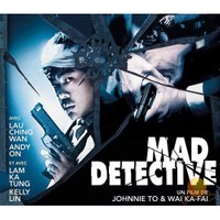 Çılgın Dedektif (Mad Dedective)