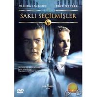 The Skulls (Saklı Seçilmişler) ( DVD )