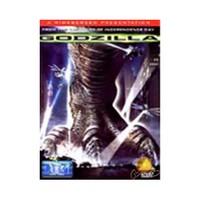 Godzilla ( DVD )