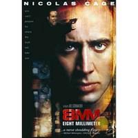 8MM ( DVD )