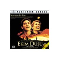 Ekim Düşü (October Sky) ( VCD )