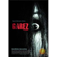Garez (The Grudge) ( VCD )