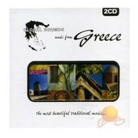 Global Sounds Music From Greece