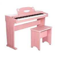 Ringway Artesia Pembe Çocuk Piyanosu