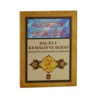 Salat-I Kemaliyye Şerhi