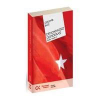 Demokrasisiz Demokrasi - Aykırı Yazılar 2