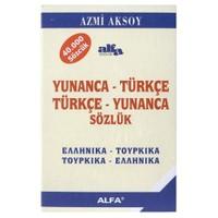 Yunanca - Türkçe / Türkçe - Yunanca Sözlük