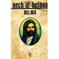 Nech'ül-Belaga