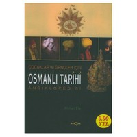 Çocuklar Ve Gençler İçin Osmanlı Tarihi Ansiklopedisi - Richard F. Kreutel