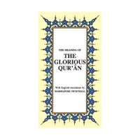 The Glorıous Qur'An Küçük Boy (İngilizce Kar'An-I Kerim Meali)-Kolektif