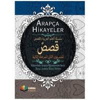 Arapça Hikayeler: Hikayelerle Arapça Öğreniyorum Serisi 2. Aşama 2. Seviye (Ciltli)