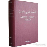 Arapça - Türkçe Sözlük - Serdar Mutçalı