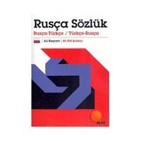 Rusça Sözlük ( Rusça - Türkçe / Türkçe - Rusça) - Ciltli