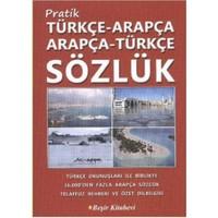 Pratik Türkçe-Arapça/Arapça-Türkçe Sözlük