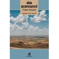 Quma Mezopotamyaye