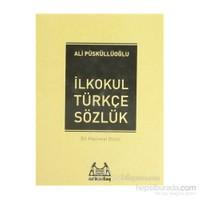 İlköğretim Türkçe Sözlük (1, 2, 3, 4, 5. Sınıflar İçin) (Ciltli)