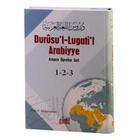 Durusu'L Lugati'L Arabiyye (Arapça Öğretim Seti Tek Cilt)