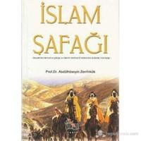 İslam Şafağı (Bambad-i İslam)