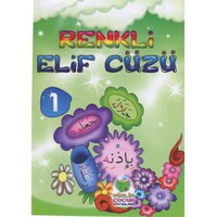 Renkli Elif Cüzü 1