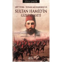 Sultan Hamid'in Gizli Siyaseti