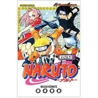Naruto 2. Cilt Türkçe Çizgi Roman
