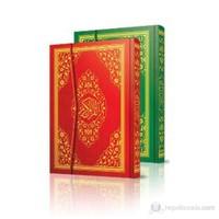 Kur'an-ı Kerim (Cami Boy - Mühürlü - 2 Renk - Kod: 060)