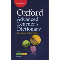 Oxford Advanced Learner's Dictionary 7ed. (Ciltsiz)
