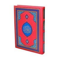 Kur'an-I Kerim (Miklapsız Cami Boy)