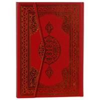 Orta Boy 4 Renkli Kur'an-ı Kerim