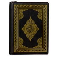 Kur'an-ı Kerim (Cep Boy)