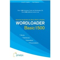Essential Vocabulary for Basic Skill in English - Wordloader Basic 1500