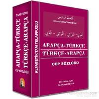 Arapça-Türkçe - Türkçe-Arapça - Cep Sözlüğü