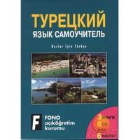 Fono Ruslar İçin Türkçe Seti (3 Kitap + 6 Cd) - Ayten Kazımova