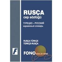 Fono Rusça / Türkçe - Türkçe / Rusça Cep Sözlüğü