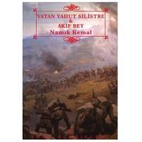 Vatan Yahut Silistre (Türk Klasikleri)