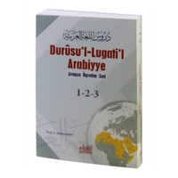 Durusu'l-Lugati'il Arabiyye - F. Abdurrahim