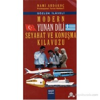 Modern Yunan Dili Seyahat Ve Konuşma Kılavuzu