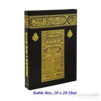 Kur'an-ı Kerim Bilgisayar Hatlı, Kabe Desenli cilt (Rahle Boy) Türkçe Fihristli