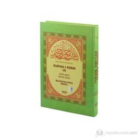 Kur'an-ı Kerim ve Satır Arası Kelime Meali (Rahle Boy)