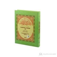 Kur'an-ı Kerim ve Satır Arası Kelime Meali (Orta Boy)
