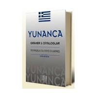 Yunanca Gramer & Diyalolar