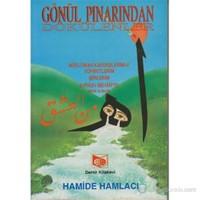 Gönül Pınarından Dökülenler