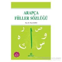 Arapça Fiiller Sözlüğü