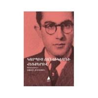 Garbis Cancikyani Hedkerov, Garbis Cancikyan'In İzinden