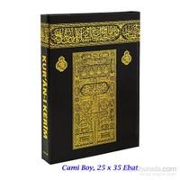 Kur'an-ı Kerim Bilgisayar Hatlı, Kabe Desenli cilt (Cami Boy) Türkçe Fihristli